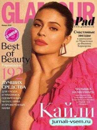 Glamour №1 январь 2019 Россия